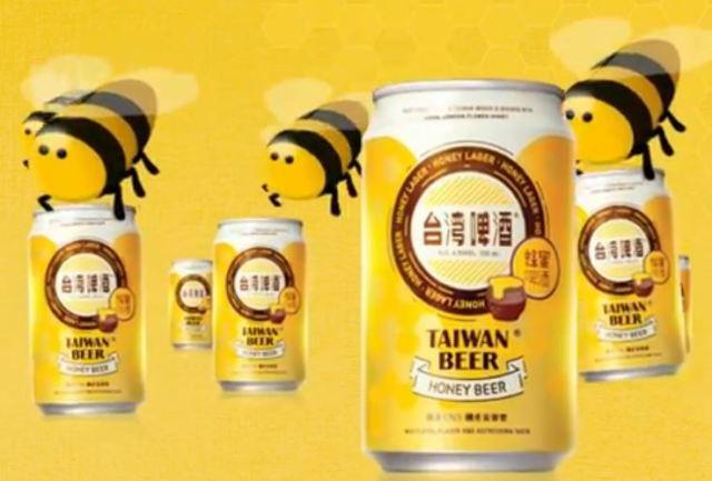 honey beer launch