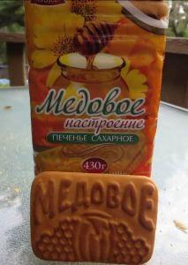 Medovoye Cookie